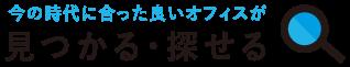 【公式】エスト不動産